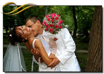 Milton Wedding Officiant